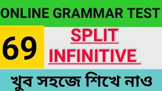 Split Infinitive in English Grammar || Bare Infinitive || Infinitive || RGM English Literature