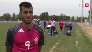المنتخب الليبي يضع اللمسات الأخيرة لمواجهة المغرب