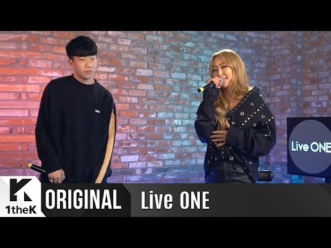 Live ONE(라이브원): Full Ver. HYOLYN(효린) X CHANGMO(창모)_ They express love in a unique way!_'Blue Moon'