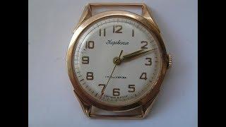 Золотые часы Кировские Золото 583