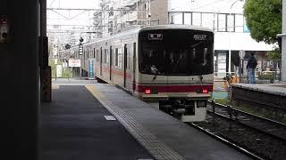 京王8000系 8707F(機器更新前) 東府中駅発車