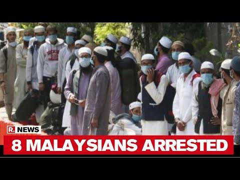 8 Malaysian Attendees Of Tablighi Markaz Meet Arrested In New Delhi's IGI Airport