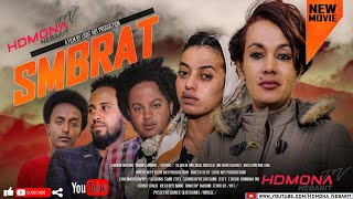 HDMONA - Full Movie - ስምብራት  Simbrat - New Eritrean Movie 2021