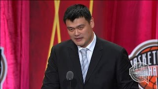 Yao Ming's Basketball Hall of Fame Enshrinement Speech