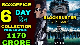 Robot 2.0 17th day Boxoffice Collection