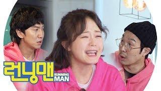 '이별전문가' 전소민, 소름돋는 퀴즈 능력! 《Running Man》런닝맨 EP445