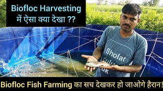 Fish farming videos / InfiniTube