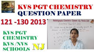 KVS PGT CHEMISTRY PREVIOUS YEAR QUESTION PAPER