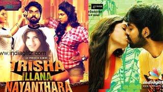 Trisha illana 9thara movie - Night Study Comedy #Tamilshannu