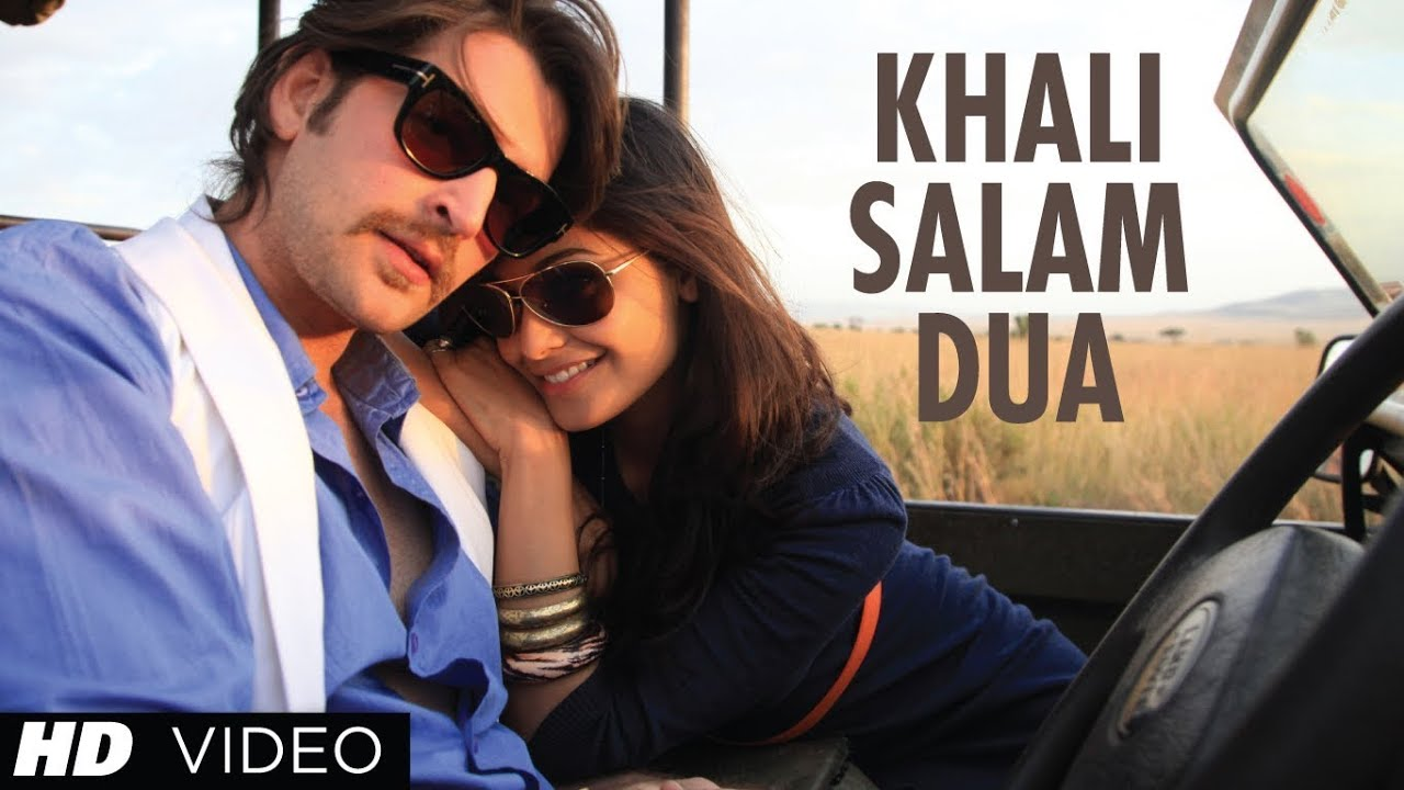 khali salam dua mulakat mp3 songs download
