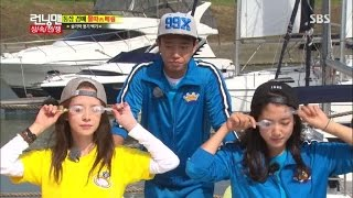 RM Funny ] Gangster Ji Hyo taught Kwang Soo some lessons