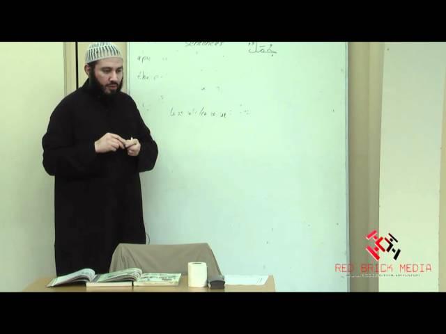 Al-Arabiyyah Bayna Yadayk (Book 1) by Ustadh Abdul-Karim Lesson 4