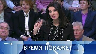 Президенты Украины. Время покажет. Выпуск от 14.01.2019
