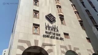 SHAZA AL MADINAH HOTEL | SEDEKAT APA SI ?