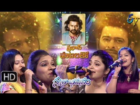 Swarabhishekam | Young Rebel Star Prabhas Special songs | 25th Nov 2018 | Full Episode | ETV Telugu