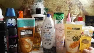 Уходовая косметика на Январь 2021 часть 1 Уход за волосами и телом