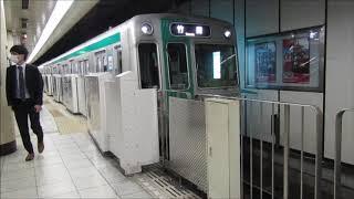 京都市営地下鉄10系1110F 竹田ゆき 京都発車