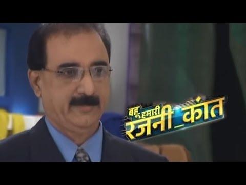 बहू हमारी रजनीकांत Bahu Hamari Rajni Kant | Life OK Show On Location Shoot