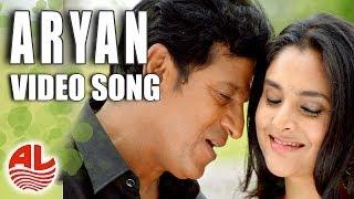 Aryan     Ondu Haadu    [HD] Video   Latest Kannada   