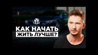 Как жить лучше прямо сейчас Посетил 100 стран http://alex737.ru/ и заработал на Ламборгини
