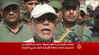 فيديو..قائد الحشد الشعبي يحتفل بتحرير وسط الفلوجة