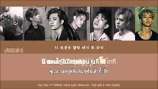 [Karaoke/Thai Sub]If You Do - GOT7