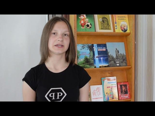 Изображение предпросмотра прочтения – ЛюдмилаДенисова читает произведение «Крестьянские дети» Н.А.Некрасова