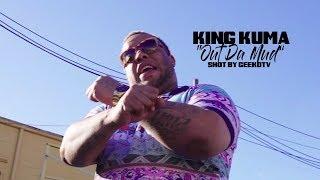"""King Kuma """"Out Da Mud"""" Shot By GeekdTV"""