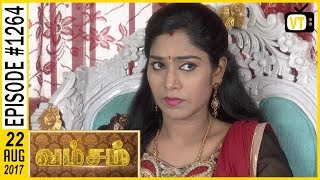 Video Vamsam - வம்சம் | Tamil Serial | Sun TV |  Epi 1264 | 22/08/2017 | Vision Time download MP3, 3GP, MP4, WEBM, AVI, FLV Agustus 2017