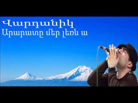 Vardanik Ararat@ Mer Lerna New 2014