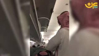 شاهد.. رحلة 1733 تغلق مطار بيشة ومشرفها للركاب: لا باصات كافيةشاركنا برأيك