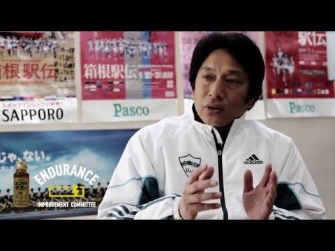 青山学院大学 陸上競技部 原晋監督インタビュー[前編]
