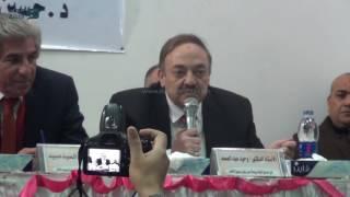 مصر العربية | الصيادلة: نؤيد قرارات