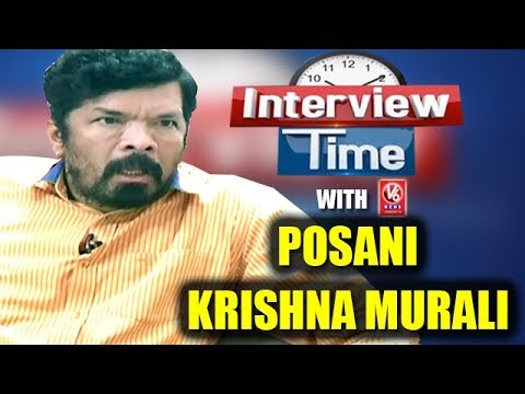 Interview Time With Posani Krishna Murali | V6 News