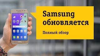 Смартфон Samsung Galaxy J2 Prime - Обзор.