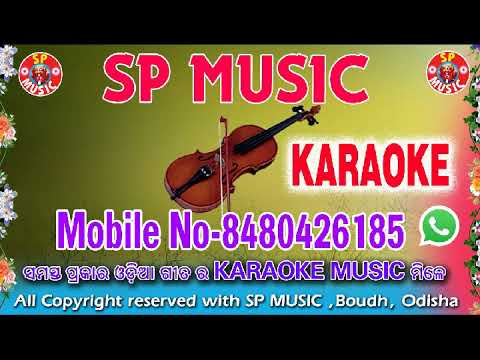 Hrudaya bichara odia karaoke song