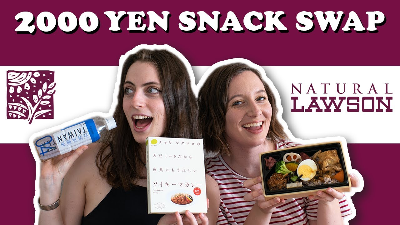 Japanese Natural Lawson Lunch Swap