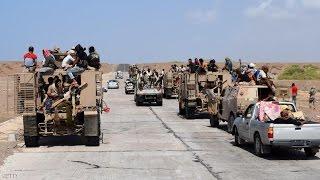 أخبار عربية - تعزيزات عسكرية للتحالف العربي على ساحل البحر الأحمر