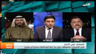 """علي الحاتم : الدولة الإسلامية """"داعش"""" لن يستطيع احد قتالها عسكريا"""