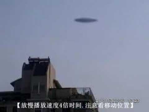 UFO in Nanjing,China