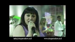 Шоу группа,ансамбль,оркестр,музыка на свадьбу в Израиле - Cleopatra