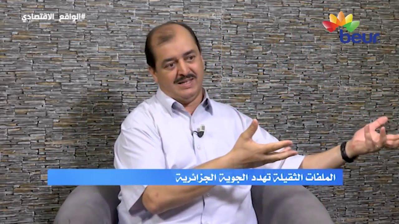 الواقع الإقتصادي : الملفات الثقيلة تهدد الجوية الجزائرية  06 08 2019