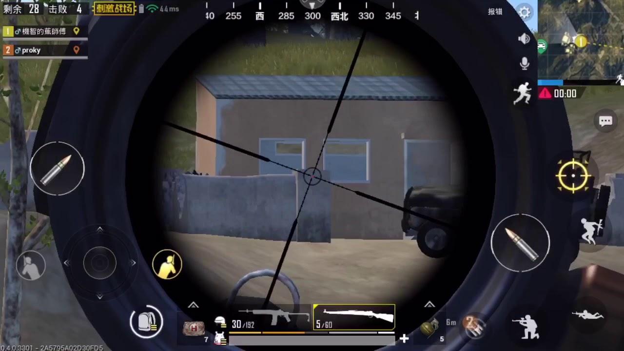 【pubg mobile】shotgun & sniper gyro montage #1
