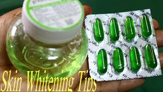 AloeVera Gel & Vitamin E Capsules Beauty Tips | Bridal Skin Whitening Miracle Formula You Can Try