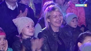 Цирк «Sirius» уже в Гродно