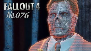 Fallout 4 s 76 Штурм