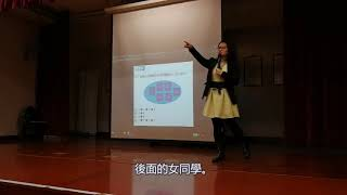 Publication Date: 2019-03-13 | Video Title: 佛教中華康山學校—「英雄地」使用示範(下)