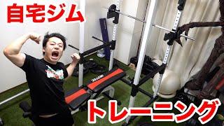 【ドッキリ】シルクの部屋を急にトレーニングジムに大改造しちゃいましたwww