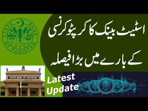 State Bank of Pakistan Banned Cryptocurrencies | Investment in Virtual Currency (Crypto) in Pakistan