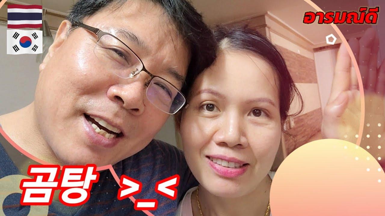 남편이라..사회통합프로그램(KIIP) 4단계 공부하는 아내, 놀러 안가고 지나간 과정 복습하는 아내를 위한 간식만들기